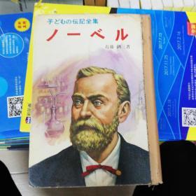 日文原版书