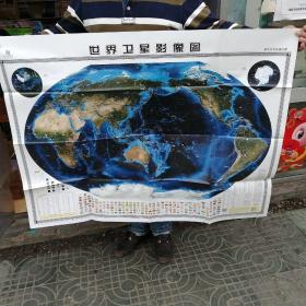 世界卫星影像图
