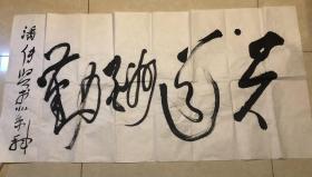 潘传贤[1],字拙如,别署大贤,中国书法家协会理事。现就职于中国铁路文联。任中国铁路书法家协会副主席,国家二级美术师68X136X2