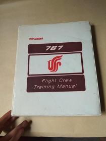 767   Flight  Crew Training  Maunal