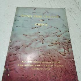 POND FISH CUL'TURE CHINA