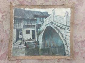 五十年代美院库房出,江南水乡作品。保老保真。画布厚油料好保存完美
