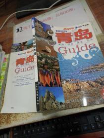 青岛游逛地图