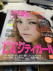 ViVi2013-6