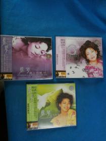 cd光盘 蔡琴 3盘 1.情人的眼泪 2.远飞的梦舟 3.被遗忘的时光-----未拆封