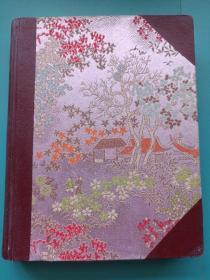 上海笔记本  1620空白未用