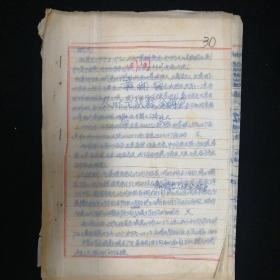 1959年•农业气候综合调查•章丘县气候站 编•手写本!