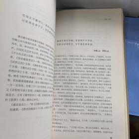 """品见图,仅上册,轻微磨损丨  钤""""安如吴氏""""印、""""则虞""""印和""""吴受琚""""印《续藏书纪事诗(上册)》毛边本"""