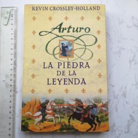 Arturo La Piedra De La Leyenda 西班牙