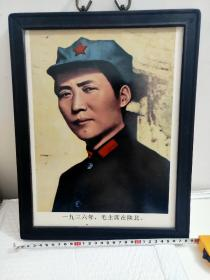 毛主席在陕北