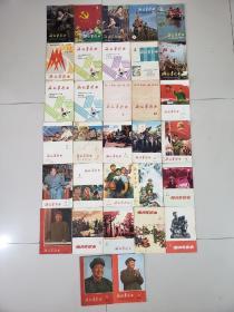 解放军歌曲  68年-83年  32册合售