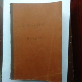 突厥语语法(英文版