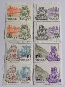 台湾专307卢沟桥邮票(2套合售)