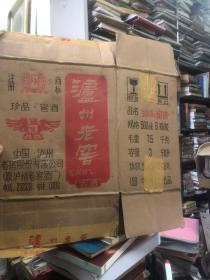 90年代泸州老窖 外包装纸箱一个