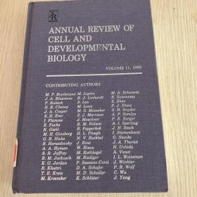 ANNUal review of cell and developmental bilogy