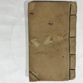 道教手稿本,内容自己看,精品D053