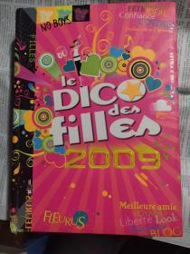 Le Dico des filles 2009 [少女们的迪科] 法文原版彩绘本 16开柔面精装  厚重册