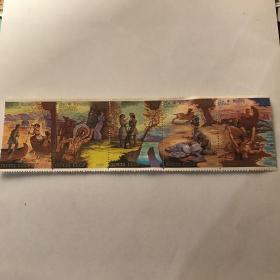 苏联邮票 1989年 库珀作品《皮袜子故事集》5枚 新票