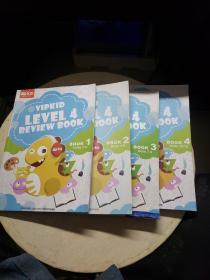 VIPKID LEVEL 4 REVIEW BOOK 全4册 Units1-12(品像差点,详见图!~)
