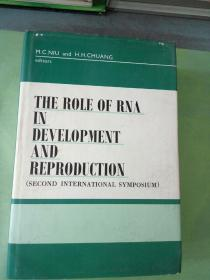 THE ROLE OF RNA IN  DEVELOPMENT  AND  REPRODUCTION(II)( 英文原版)