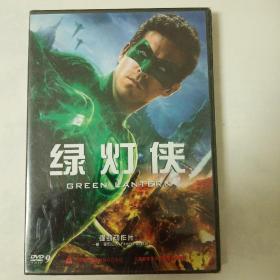DVD 绿灯侠(未开封)