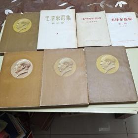毛泽东选集全五卷(加索引.学习参考材料)