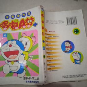卡通 哆啦A梦+4