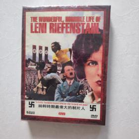 光盘DVD  纳粹时期最伟大的制片人  全新未拆封