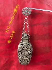 虎头盖 白铜鎏银 香囊  镂空雕刻,全品满工,尺寸、重量见图一,细节如图