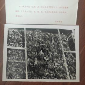 1982年,北京雍和宫三绝之一的法轮殿五百罗汉山,山用小叶紫檀精雕而成