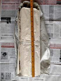 库存约七八十年代四尺老旧皮纸或宣纸一厚卷,6斤重,处理低价让勿刀