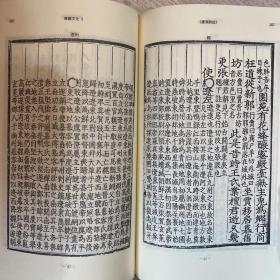应制诗注 语录解 朝鲜韩国古代典籍两种 朝鲜古诗 汉诗 精装 首尔大学 1991