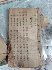 字很好中医抄本,146筒子页,292面,大量古方