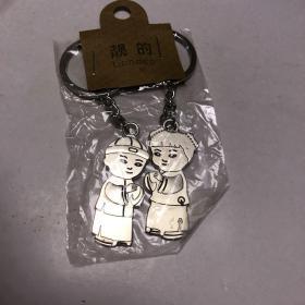 情侣钥匙扣一对