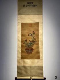 蒋廷锡(1669年-1732年),汉族,字扬孙,一字西君,号南沙、西谷、青桐居士,康熙四十二年进士,是清代中期重要的宫廷画家之一。