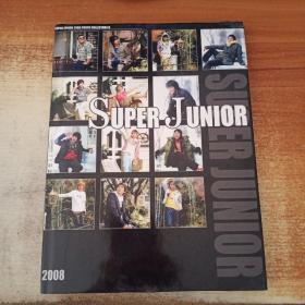 SUPER JUNIOR 2008【精装本】