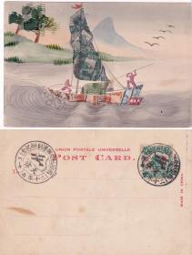 民国手绘邮票剪贴画明信片,首航纪念 采用民国经典邮票剪贴成画,名家手绘,非常精美,贴票销天津纪念戳,存世罕见