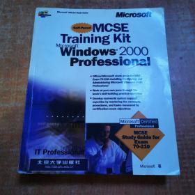 Microsoft Windows 2000 Professional 有划线不影响阅读