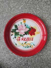 文革时期:《花好月圆》大搪瓷盘。直径35厘米