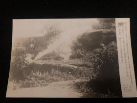 《读卖新闻老照片》1张  烧付版 1944年  10月25日  图为日本最新火焰器在中国战场作战使用  黑白历史老照片 读卖新闻社