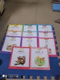 没想到 婴儿创意图画书 【11册合售】