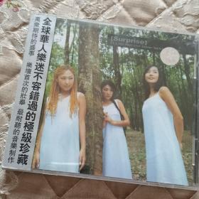 全球华人迷不容错过的极级珍藏CD