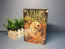绝版托尔金杂集插图版精装版a tolkien miscellany j.r.r.tolkien