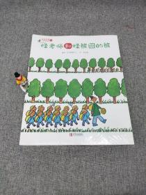 怪怪园的怪老师(全六册):怪怪园的怪老师系列