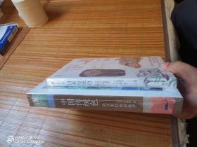 中国传统色:故宫里的色彩美学+日本传统色(两本书为套书合售)