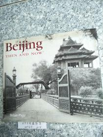 Beijing Then and Now 北京今昔摄影集