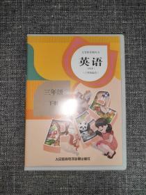 义务教育教科书:英语 三年级下(PEP)磁带 【二盒装磁带完整】