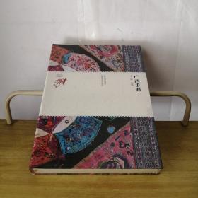 10广西手册(我们的广西丛书之一)