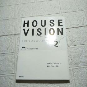 HOUSE VISION 2 2016 TOKYO EXHIBITION 原 研哉、 HOUSE VISION実行委员会(日语)