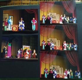 京剧演员张灯(火丁),宋小川等在《锁麟囊》剧照一组5张,详见拍图